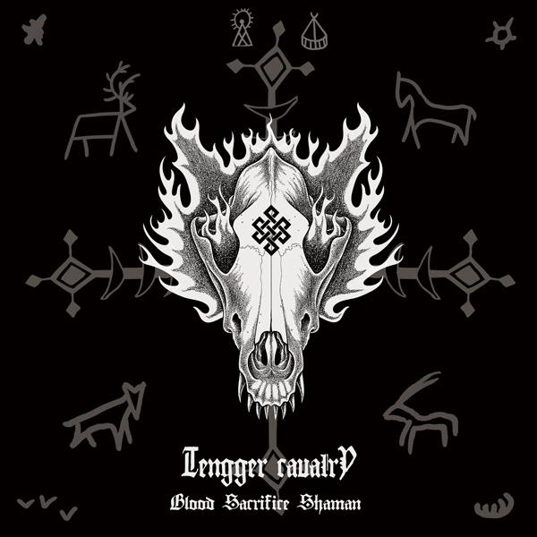 wolf skull illustration for black metal pagan folk metal band tengger cavalry by Bard Algol of Cernunnos Woods